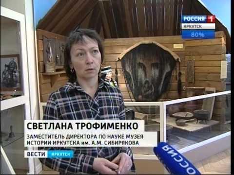 Доступность музеев и театров Иркутска для людей с ограниченными возможностями на своём опыте провери