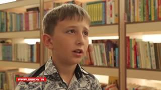 Кавказские этюды. Общероссийский день библиотек
