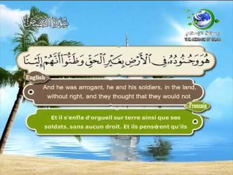 surat Al-Qasas 28- Arabic-English-Francais