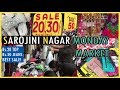 SAROJINI NAGAR ₹10/- & ₹30/- | MONDAY MARKET |BEST SHOPPING DELHI!✔️