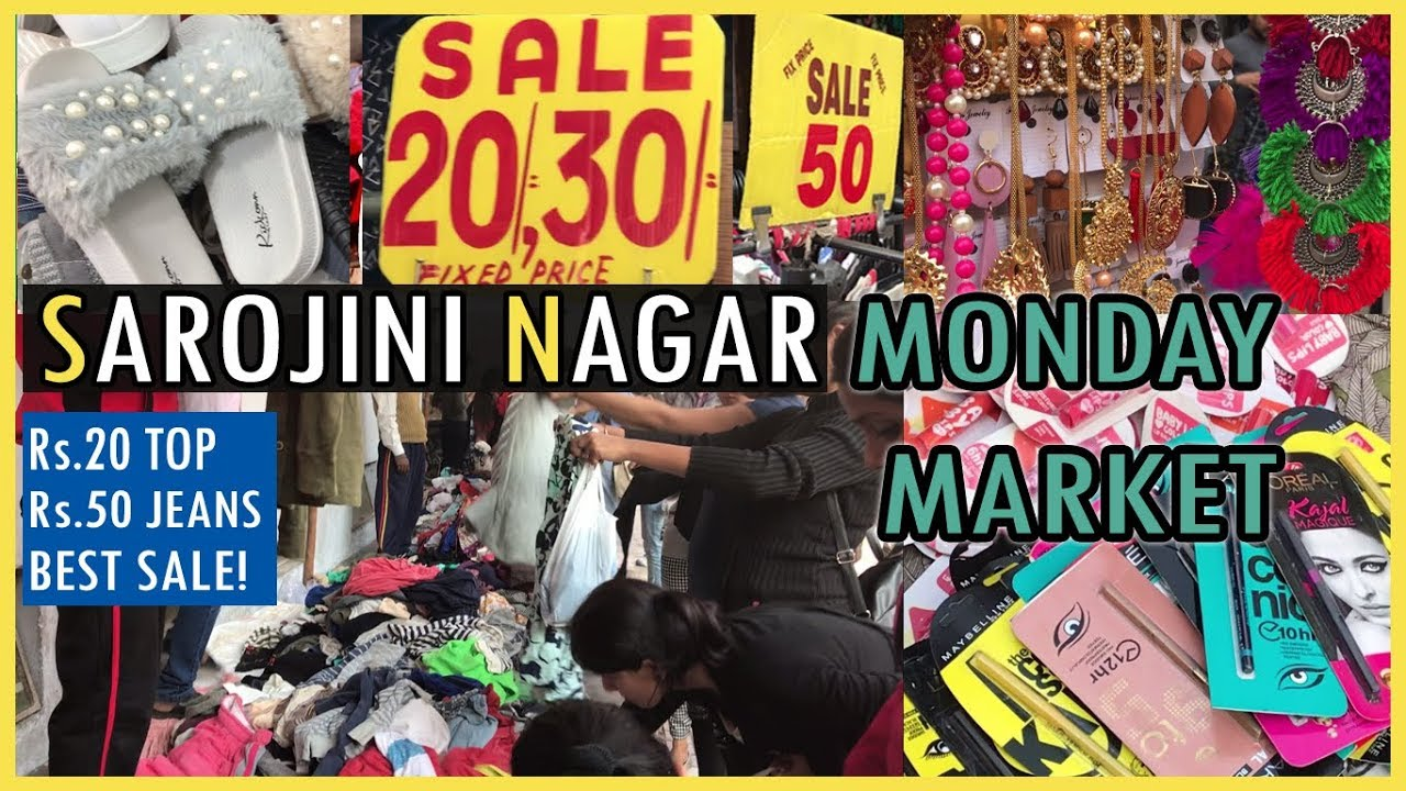 6a5d6b844 SAROJINI NAGAR ₹10/- & ₹30/- | MONDAY MARKET |BEST SHOPPING DELHI ...