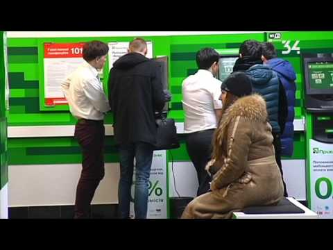 ПриватБанк приглашает оформить депозиты по привлекательным условиям