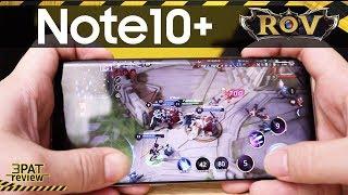 SAMSUNG Galaxy Note10+ เล่น ROV  Exynos 9825 เป็นยังไงต้องดู