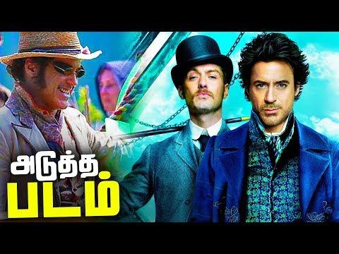 Sherlock Holmes 3 RELEASE Date Confirmed (தமிழ்)