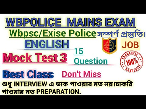 Wbp English/Mock Test 3/All Exam English