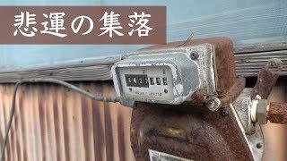 【限界を超えて・・】福井県大野市東勝原【旧五箇村】