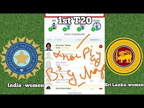 IND-W vs SL-W 1st T20 MATCH DREAM11| india women vs sri lanka women dream11 | slw vs indw dream11