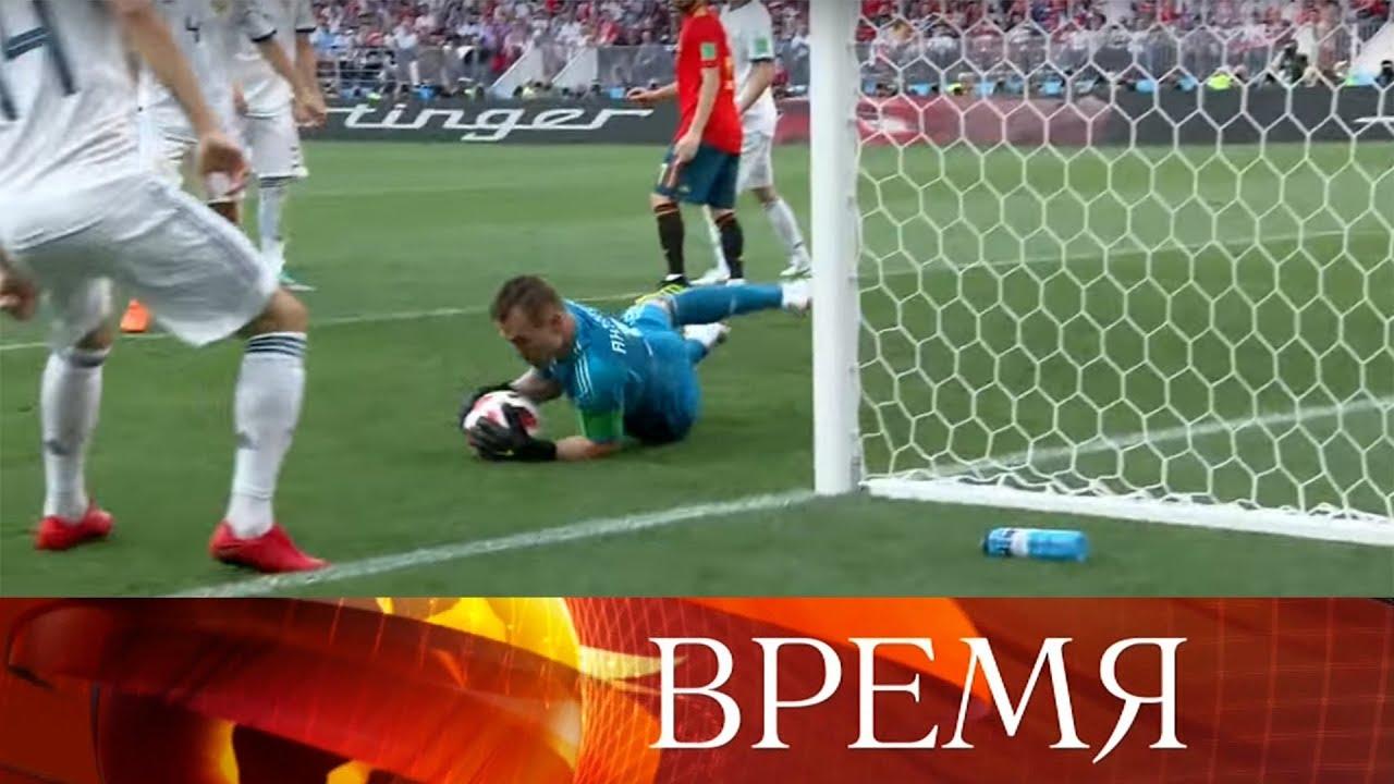 FIFA включила сборную России по футболу в тройку лучших по эффективности ударов