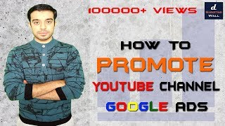 How to promote youtube videos in google ads | Promote your youtube channel in 2019
