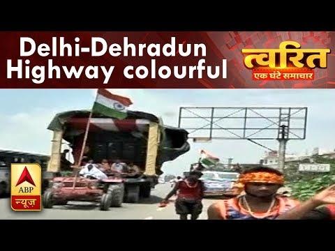 Twarit Sukh: Kawad Yatris make Delhi-Dehradun Highway colourful