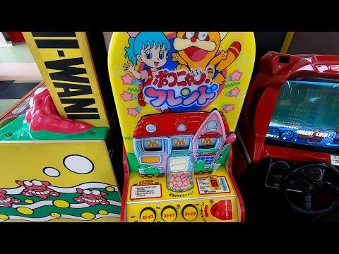 Retro Arcade Game Slot Machine Poko Nyan Friend - 동영상