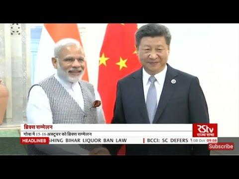 Hindi News Bulletin   हिंदी समाचार बुलेटिन – Oct 08, 2016 (9 am)