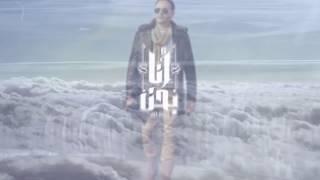 فيديو.. صابر الرباعي يطلق أغنية