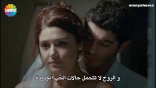Repeat youtube video مشهد حياة ومراد فى ليلة فرحهم عل اغنية