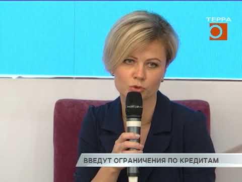 Россиянам могут ограничить долговую нагрузку