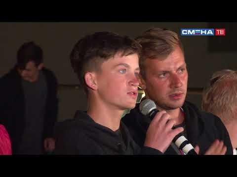 Участники фестиваля «Мы вместе!» встретились с Алексеем Петрухиным и Русланом Калимуллиным