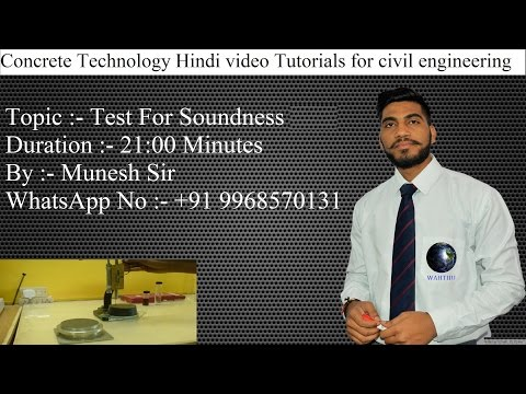 Test For Soundness  | Test of cement | Civil Engineering Hindi video tutorials | part 3
