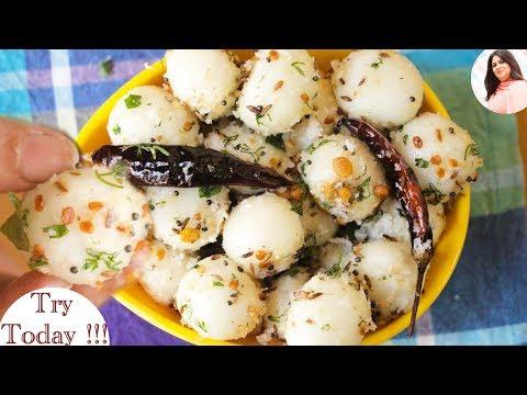 Rice Balls, Best Steamed Rice Balls Recipe, Ammini Kozhukattai, Breakfast, Snack Recipe.