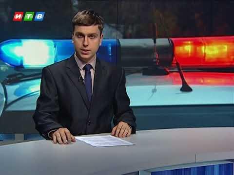 ТРК ИТВ: ГИБДД разыскивает виновных в ДТП, повлекшем смерть