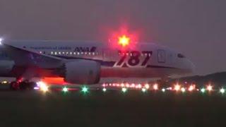 熊本空港を離陸 ANA Boeing787-8