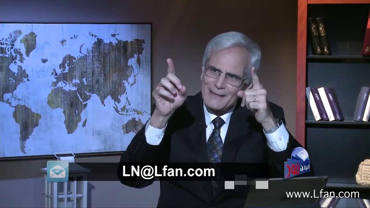 454 سر المسيح وتدبير ملء الأزمنة
