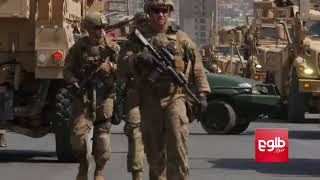 Five Civilians Wounded in Kabul Suicide Attack