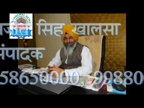 Ujjawal Punjab Daily Evening News Paper