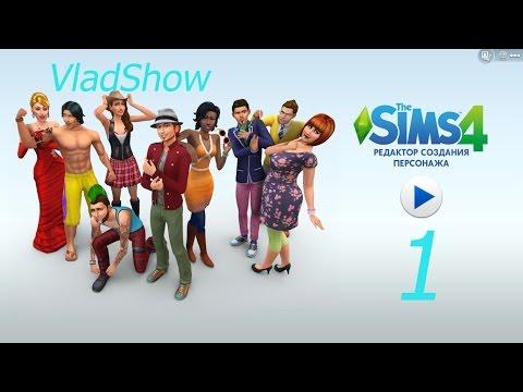 The Sims 4 Редактор Создания Персонажа DEMO [1] (Женщина)  Интерфейс,Галерея,рандом,походка