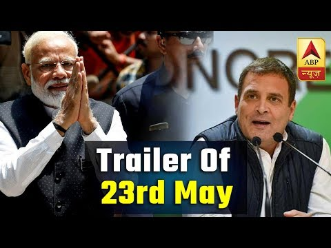 Watch Trailer Of 23rd May On ABP Exit Poll 2019 Today   ABP News