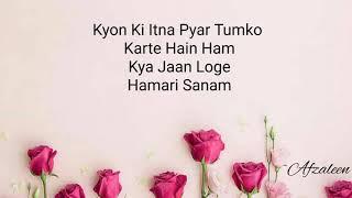 Kyon ki itna pyaar (Alka Yagnik & Udit Narayan) - Lyrics