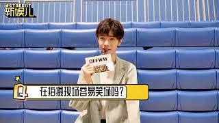 [Vietsub] Phỏng vấn Tống Kế Dương - STARENT
