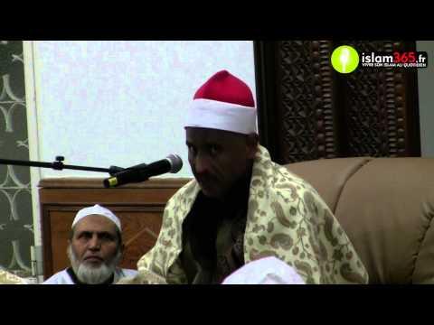Sheikh Sharaf Al Din Mouhammad Bayoumi - 12/09/13