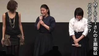 今、最も注目されている作家・誉田哲也の人気小説を映画化した『武士道...