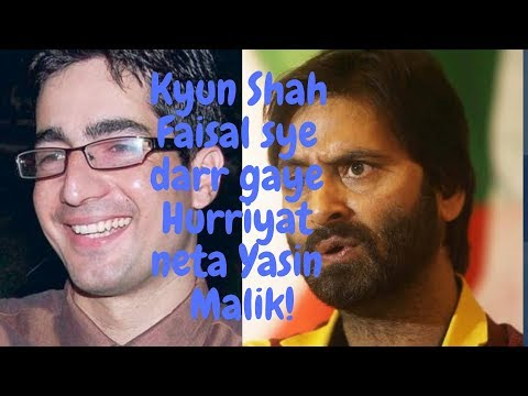 Kyun Shah Faisal sye Darr Gaye Hurriyat Neta Yasin Malik