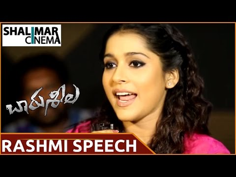 Rashmi Speech At Charu Seela Theatrical Trailer Launch || Rashmi, Rajiv Kanakala || Shalimarcinema