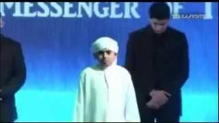 best quran recitation in the world 2014