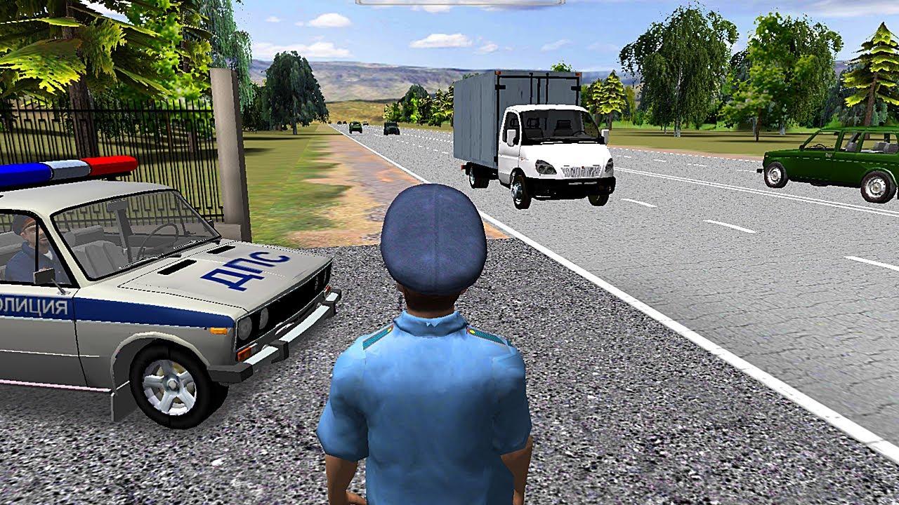 симулятор полиция играть онлайн