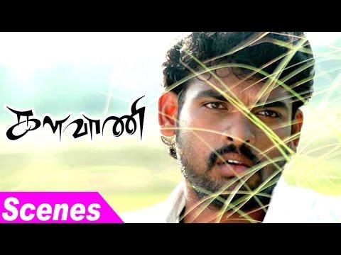 Kalavani | Kalavani Tamil Movie Scenes | Oviya plans to Elope with Vimal  | Vimal | Ganja Karuppu