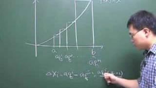 黎曼积分定义的应用之二
