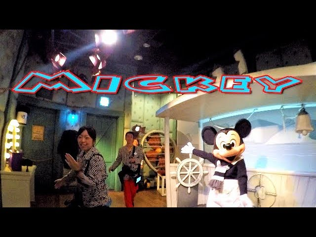 ?Meet Mickey?????????????????????