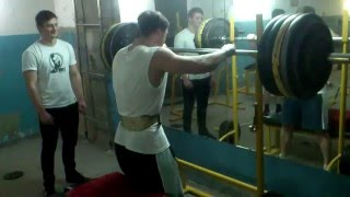 205kg на 5 раз | 79 kg (Полуприсед)