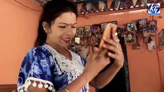 देवरा मजा लुटता Devar Maja Lutta Singer Vrendar Sawariya KG Film Entertainment