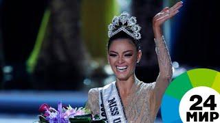 Титул «Мисс Вселенная-2017» получила красавица из ЮАР - МИР 24
