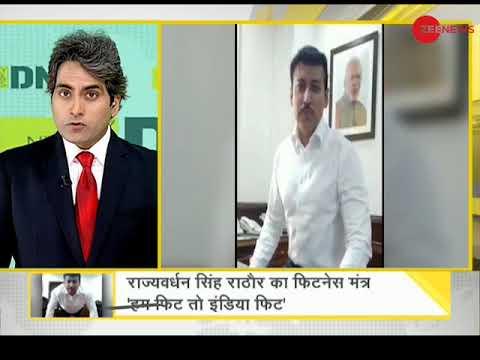 DNA: Rajyavardhan Singh Rathore throws fitness challenge to Hrithik Roshan and Virat Kohli
