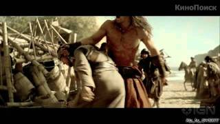 Конан-варвар / Conan the Barbarian (2011) трейлер