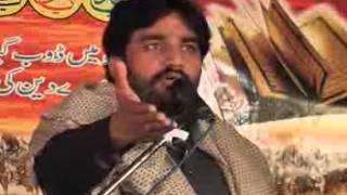 Zakir  Waseem Abbas baloch  majlis jalsa 18 mar 2015 kot mous Sargodha