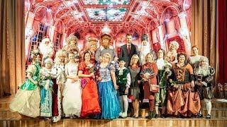 """Новогодняя сказка """"Золушка"""" 2018 (1-й состав)"""