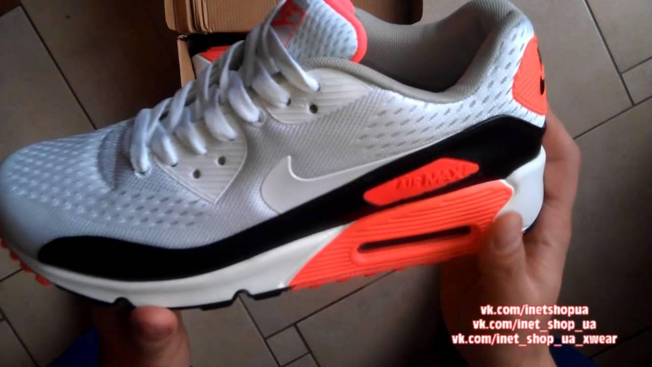 Nike Air Max 90 Premium EM City Pack Honolulu
