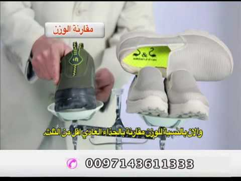 c9c0985af Sole & Soul Shoes - YouTube