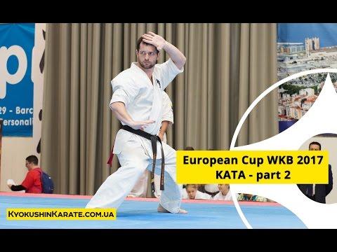 European Cup WKB